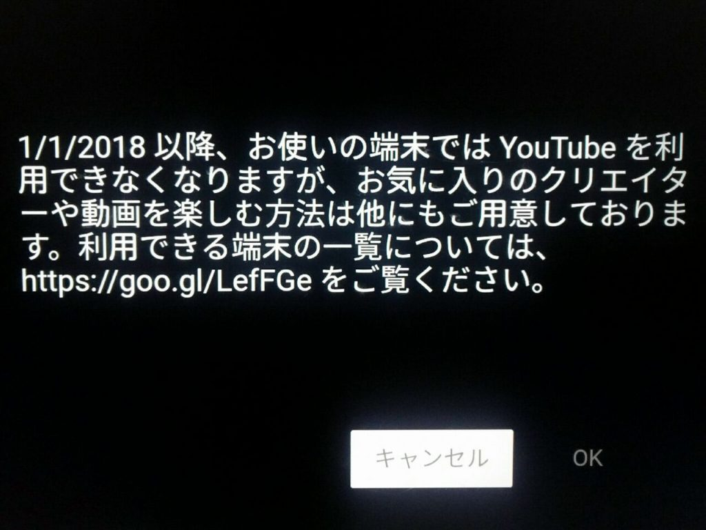 firetvstick_youtube