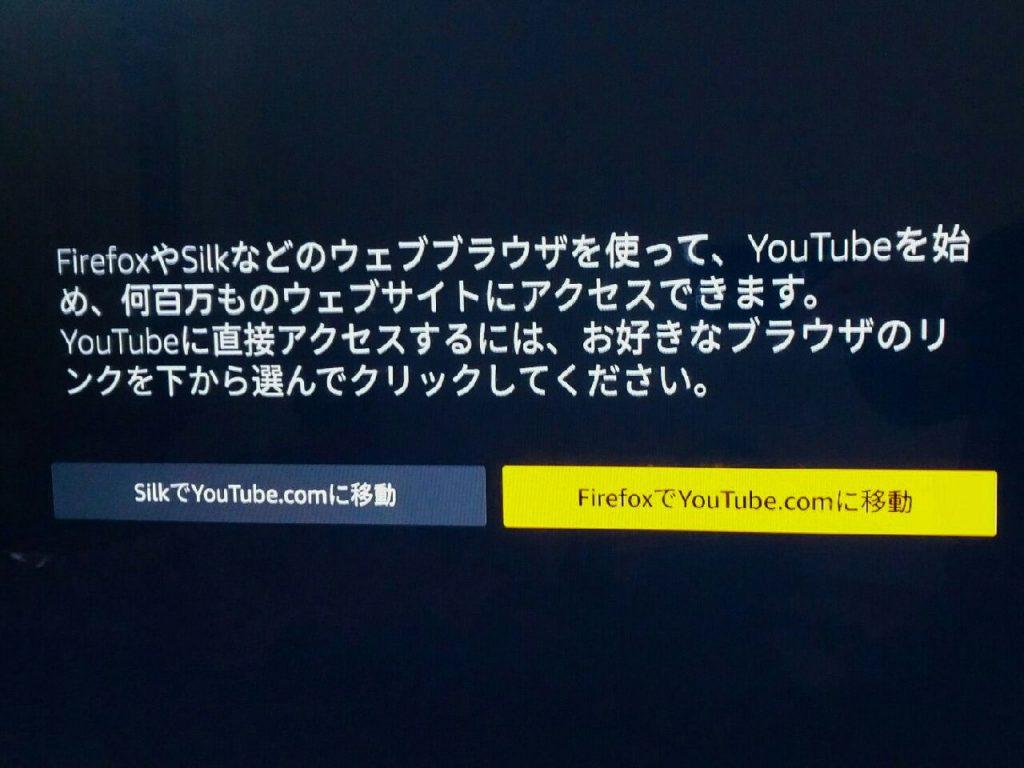 youtube_app