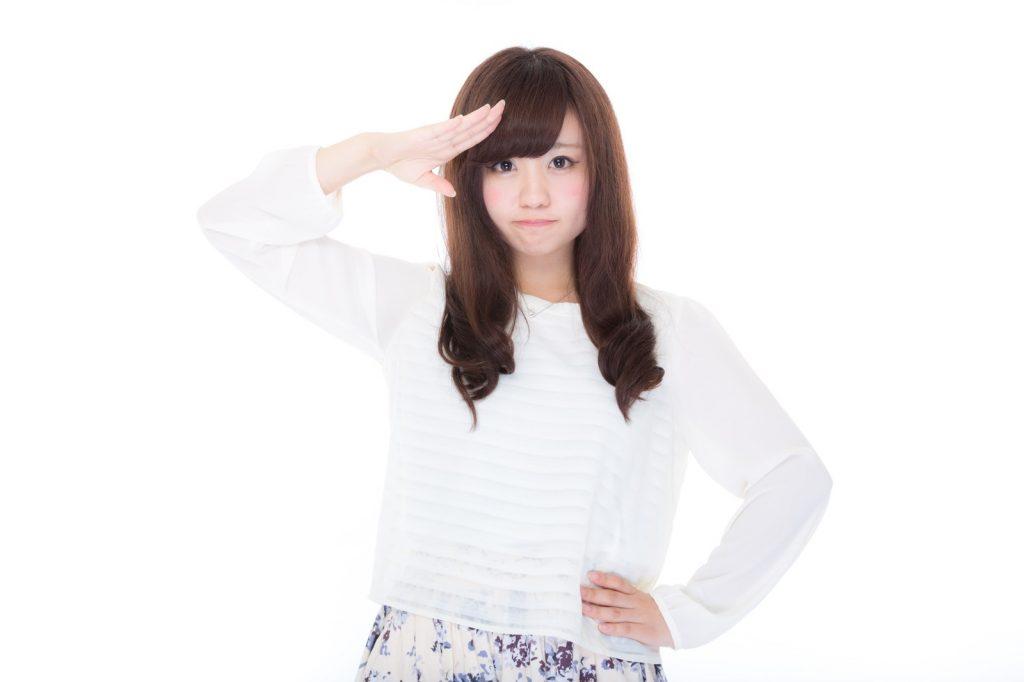 YUKA862_keirei15190122_TP_V
