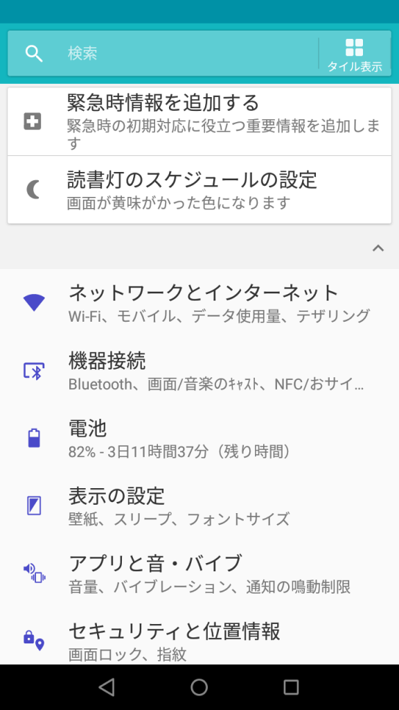 google_assistant_001