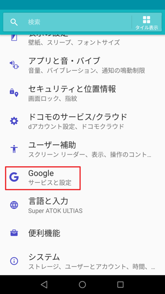 google_assistant_002
