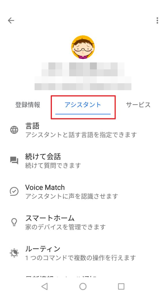 google_assistant_005