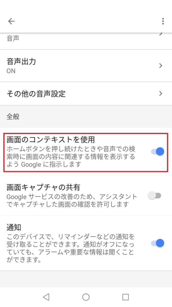 google_assistant_008