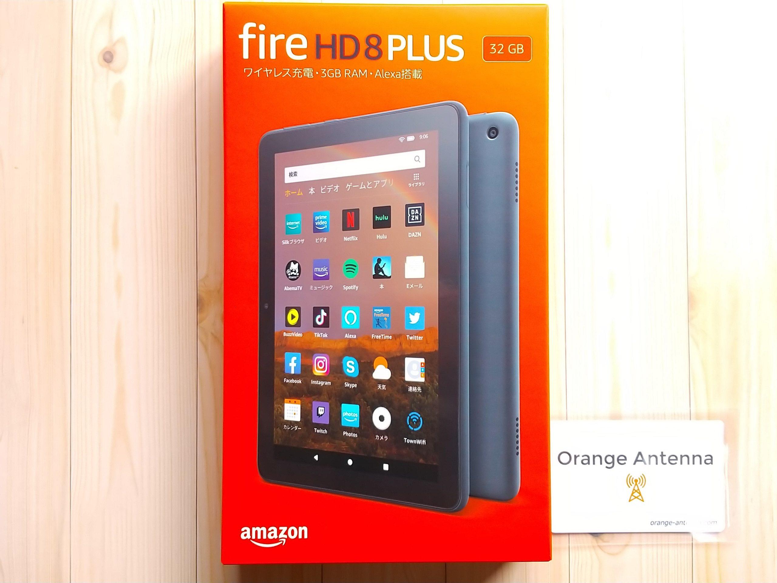 FireHD8Plus_パッケージ
